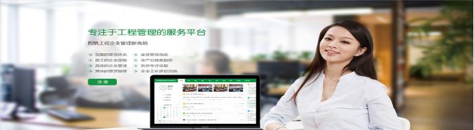 西安网站优化SEO能为公司起到啥作用?