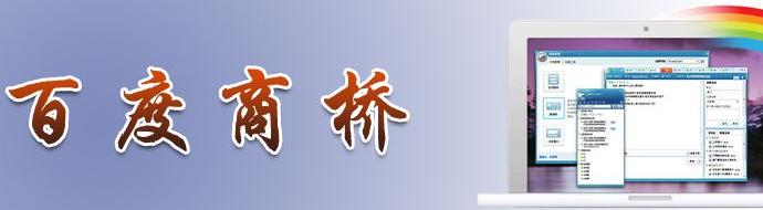 西安网站建设中通常会使用哪些客服系统