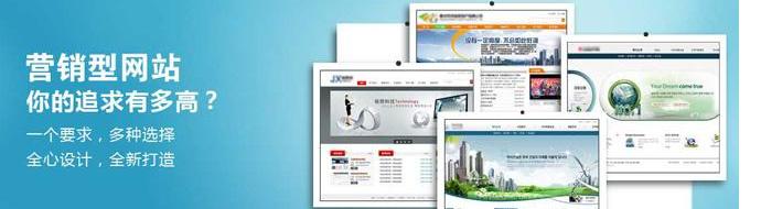 西安网站建设怎样做到美观与实用并存