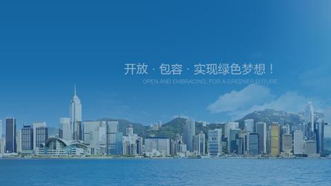 網站(zhan)建設(she)