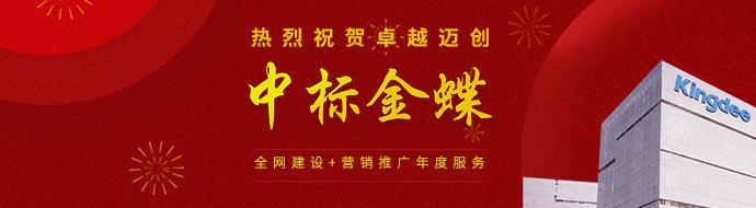 集團公(gong)司網站(zhan)改版需要注意(yi)的(de)事項