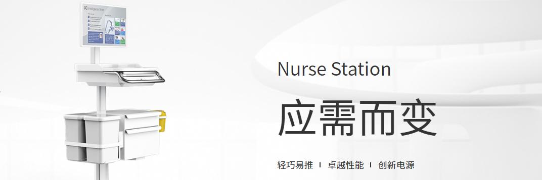 【上线】联新网站建立项目