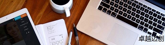 互聯網時代公司建立公司網站的意義是什麼