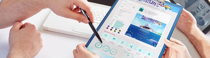 在深圳網站建設對公司未來發展有什麼影響